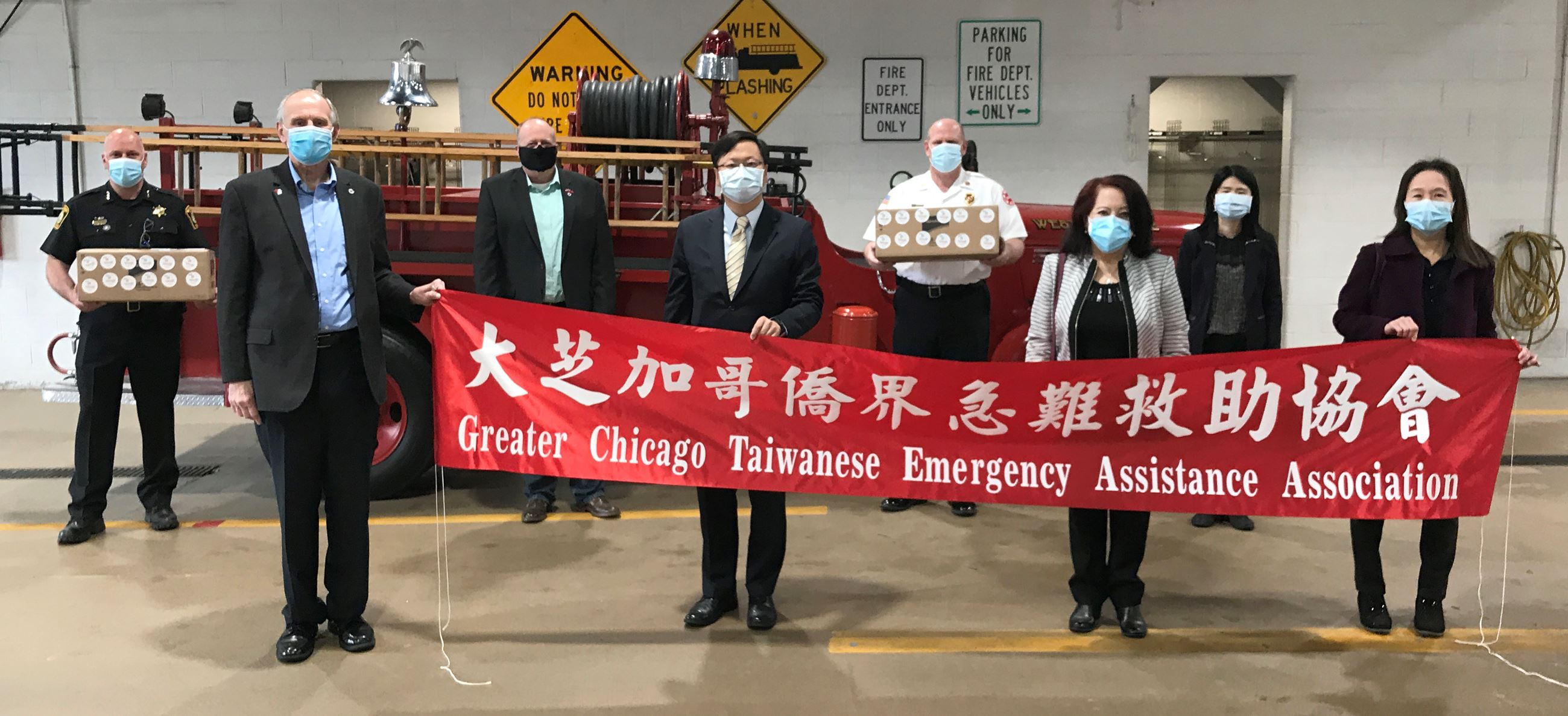 Taiwanese Masks Donation